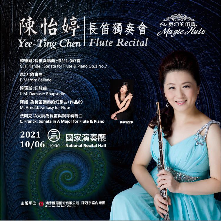 """Yee-Ting Chen 2021 Flute Recital """"Magic Flute"""""""